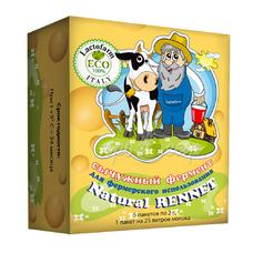 Сухой сычужный фермент (для фермерского использования) NATURAL RENNET