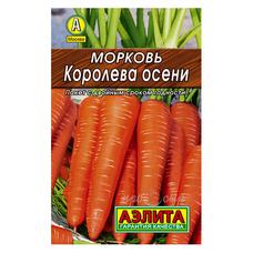 Семена Морковь Королева осени